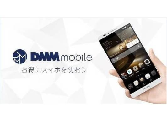DMM mobile - 加入者数10万人突破