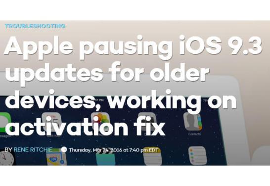 iOS9.3 でアクティベートできなくなる問題