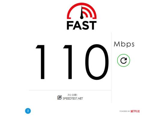 Fast.com - Netflix