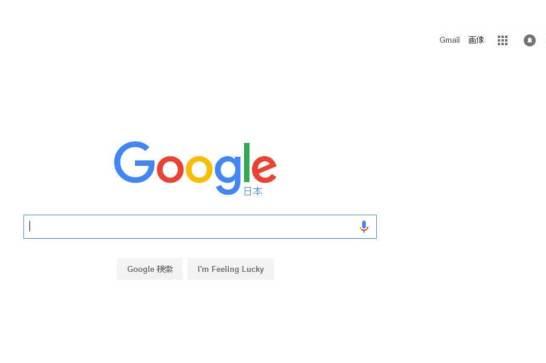 Google アカウントがアップデート