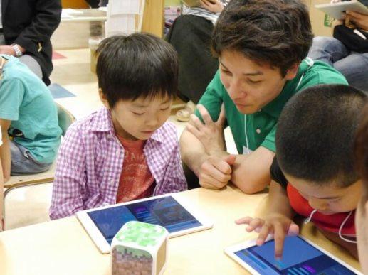 マインクラフトで親子プログラミング体験!