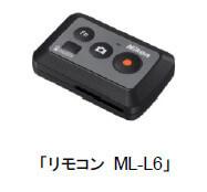 リモコンML-L6