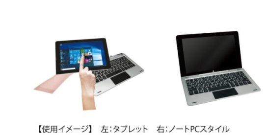 ジブン専用 PC&タブレット - ドン・キホーテ