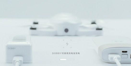 セルフィードローン「Dobby/ドビー」