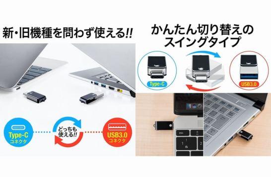 600-3TCNシリーズ - サンワサプライ