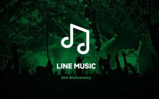 LINE MUSIC、サービス開始2周年を迎え、過去1年間の再生回数ランキングやシェア回数ランキングを発表