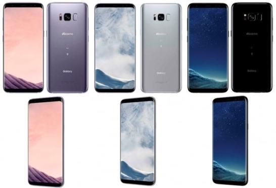 Galaxy S8 - Samsung