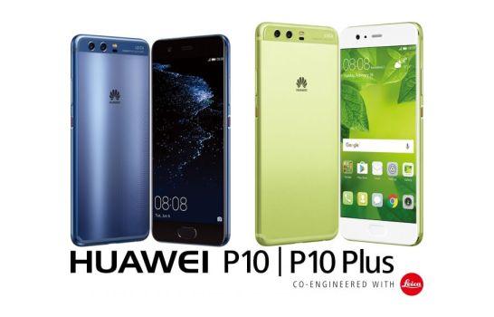 HUAWEI P10 / HUAWEI P10 Plus