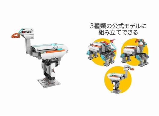 教育ロボットキット「800-UBSET001」- サンワサプライ