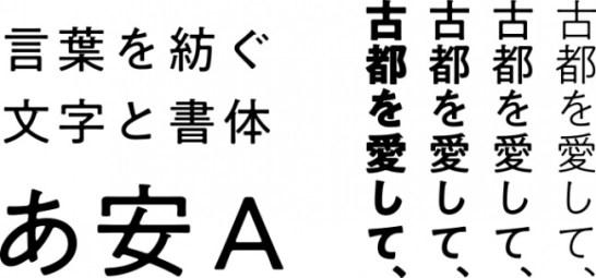 ウエイト:L/R/M/B 文字セット:Std /StdN
