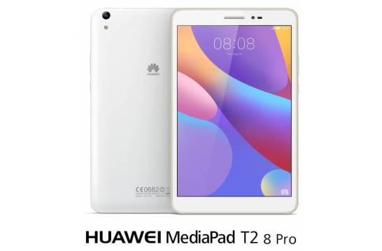 『HUAWEI MediaPad T2 8 Pro』ソフトウェアアップデート開始のお知らせ