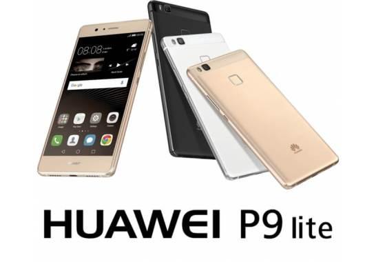 HUAWEI P9 lite』 ソフトウェアアップデート開始のお知らせ (12月8日~)