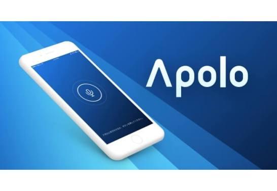 Amazon Alexa搭載のスマートスピーカーにできるアプリ『Apolo』をリリース