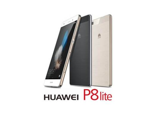 『HUAWEI P8lite』ソフトウェアアップデート開始のお知らせ