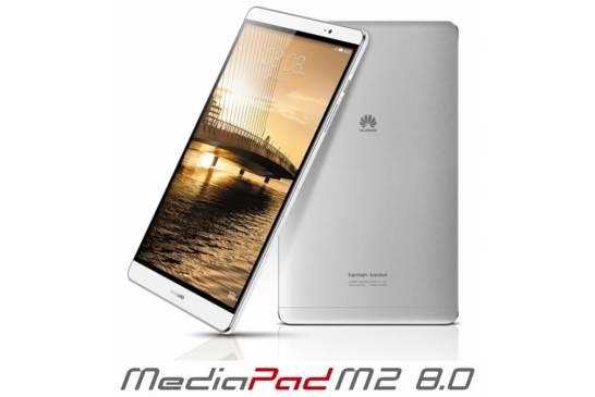 『HUAWEI MediaPad M2 8.0』ソフトウェアアップデート開始のお知らせ