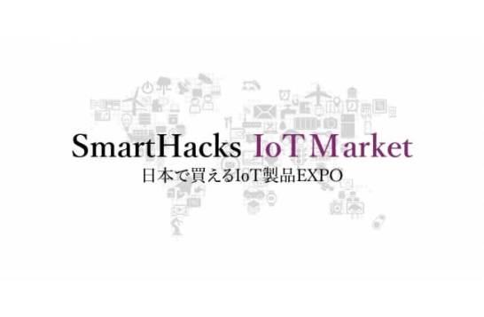 SmartHacks IoT Market