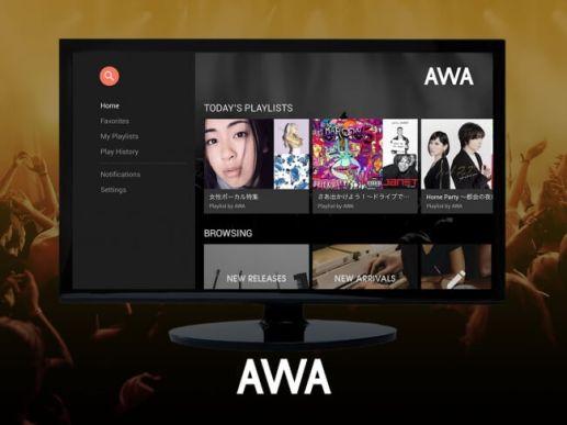 音楽ストリーミングサービス「AWA(アワ)」が「Fire TV」版アプリをリリース