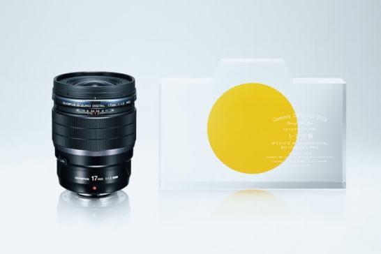 カメラグランプリ2018 レンズ賞 - オリンパス「M.ZUIKO DIGITAL ED 17mm F1.2 PRO」