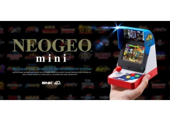 「NEOGEO mini」 2018年7月24日発売!本日より予約開始!