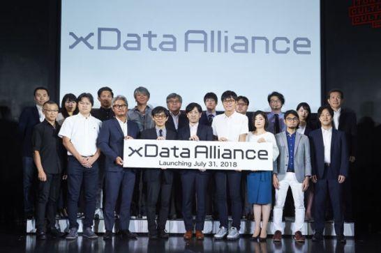 「xData Alliance」(クロスデータアライアンス)