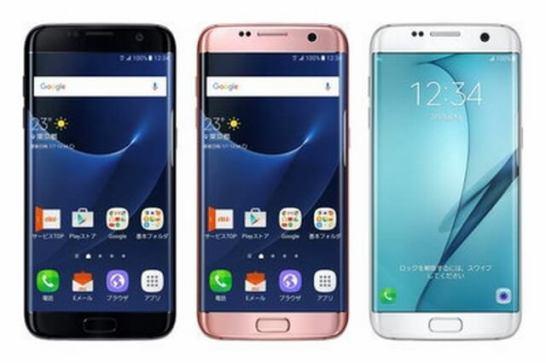 au の Galaxy S7 edge SCV33 が Android 8.0 にアップデート!