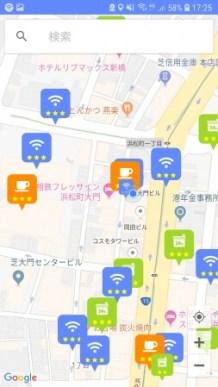 Androidユーザー待望の「WiFiマップ機能」をついに搭載!