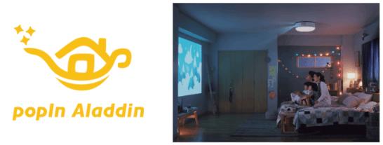 popIn Aladdin