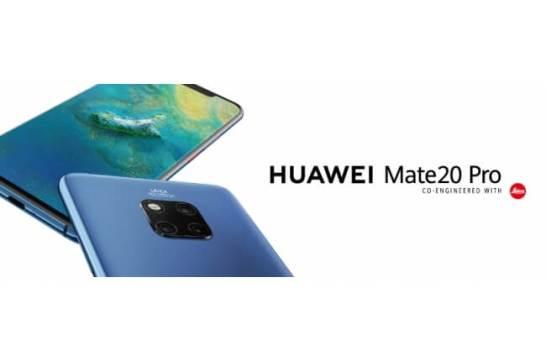 進化したインテリジェントなAIとLeicaの超広角レンズを搭載したフラグシップモデル『HUAWEI Mate 20 Pro』 11月30日(金)より発売