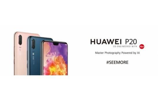 SIMロックフリースマートフォン『HUAWEI P20』ソフトウェアアップデート開始のお知らせ