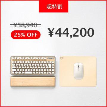 欧米で人気のキーボード「AZIO」日本特製版が、ついに発売!