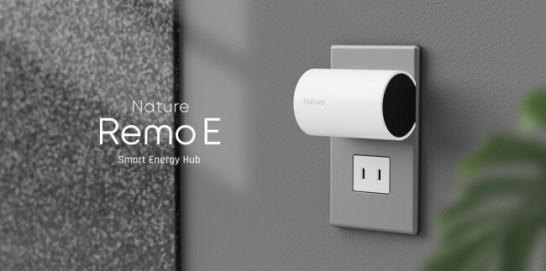 スマートエネルギーハブ「Nature Remo E」
