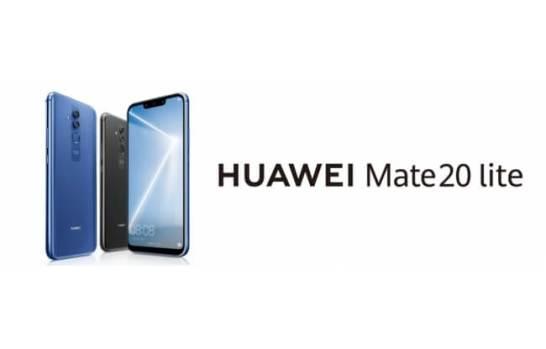SIMロックフリースマートフォン『HUAWEI Mate 20 lite』 ソフトウェアアップデート開始のお知らせ