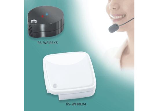 スマート家電リモコン、国内サポート体制およびサービス拡充を強化!