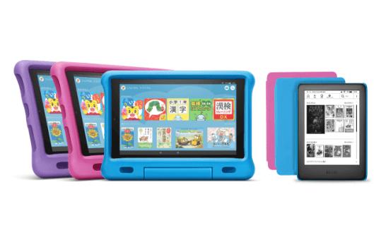 「Kindleキッズモデル」と「Fire HD 10タブレット キッズモデル」