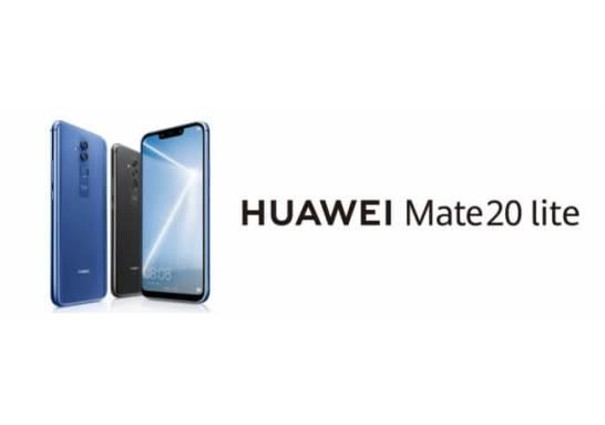 SIMフリースマートフォン『HUAWEI Mate 20 lite』 ソフトウェアアップデート開始のお知らせ