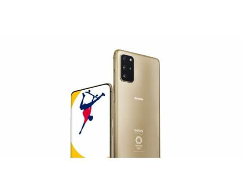Galaxy S20+ 5G Olympic Games Edition