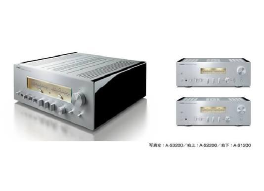 ヤマハ プリメインアンプ『A-S3200』『A-S2200』『A-S1200』