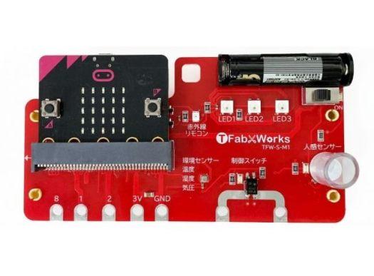 micro:bit用メインボードTFW-S-M1(通称「赤ボード」)