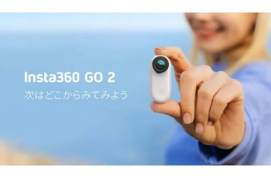 Insta360 GO 2をリリース