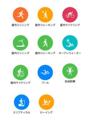 スポーツをより楽しくする豊富なワークアウトモード