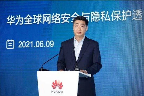 中国・東莞市にあるファーウェイのGlobal Cyber Security and Privacy Protectionのオープニングで講演するファーウェイの輪番会長、ケン・フー