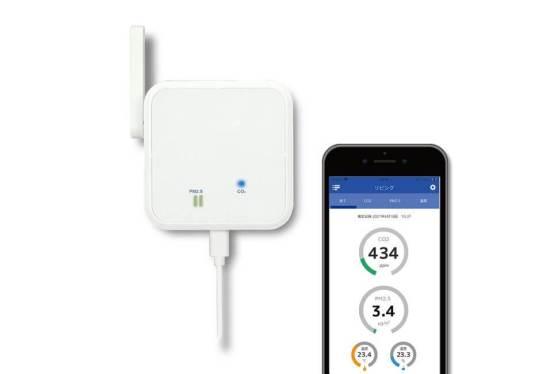 室内のCO2/PM2.5/温湿度をスマホでチェック!Bluetooth 環境センサー RS-BTEVS1 8月下旬発売