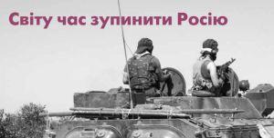 Джерело: Український журнал