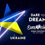 Фінал Євробачення Або як коротка пам'ять виставляє українців дурнями