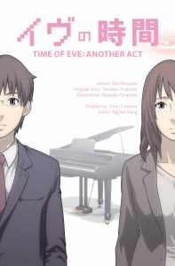 TimeofEVEAnotherAct_cover