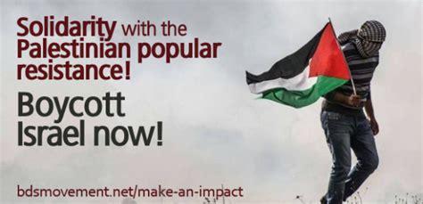 Palestina: con el permiso de Dios