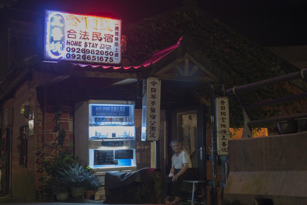 taiwan blog edits part 2_14