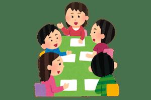 【ご案内】発達障がいのお子さんをお持ちの保護者のかたとの勉強会(PLATZ古江)