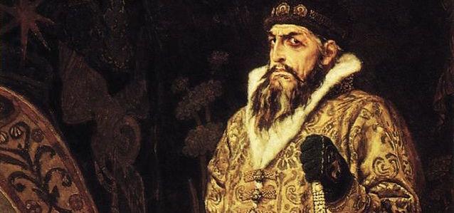 Ivan IV il Terribile