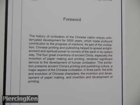 ancient chinese printing exhibition